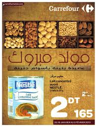 Machine A Laver Carrefour Pas Cher by Catalogue Carrefour Mariage By Carrefour Tunisie Issuu