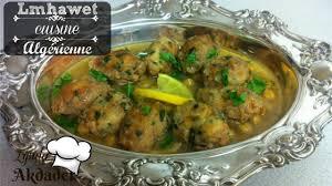 cuisines algeriennes mhawet plat facile et économique de la cuisine algérienne pour