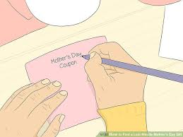 s day gift 5 ways to find a last minute s day gift wikihow