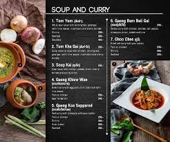 menu cuisine collective mazzaro boutique restaurant modern european restaurant