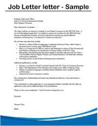 sample leave application letter for kids my essay shop