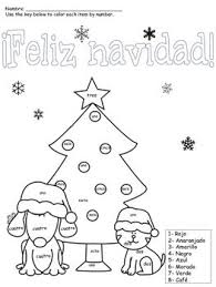 17 best images about holiday teaching creations on pinterest