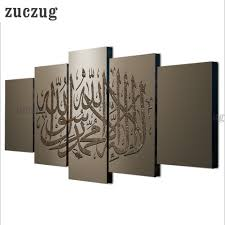 wholesale home decor suppliers china online buy wholesale islamic painting decor from china islamic