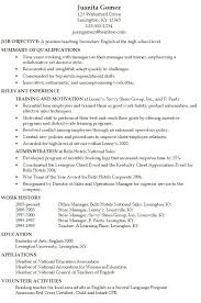 First Time Resume Samples by First Time Resume Examples 12 Free Resume Samples For High