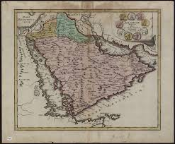 Vintage Map Vintage Maps Of The Arabian Peninsula International History Blog