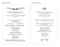 wedding invitations wording sample 3 projects to try pinterest