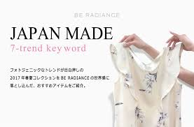 be radiance japan made 7 trend key word ailand アイランド
