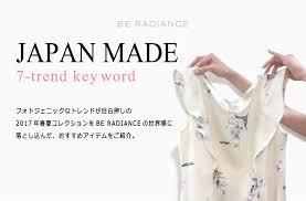 be radiance japan made 7 trend key word ファッション通販 ailand アイランド