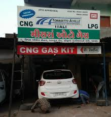 misra auto gas leader in cng gujarat cng kit fitting