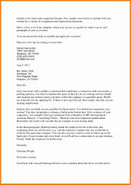 job cover letter suggestions richard iii ap essay