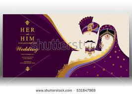indian wedding card designs indian wedding card template free vector stock