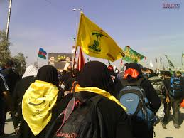 Hezbollah Flag It Was Kindness And