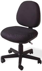 desk chair anne legs interior design ideas small space gray