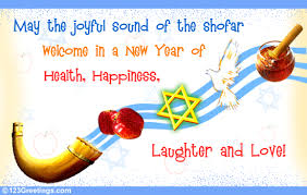 rosh hashanah wishes for you free wishes ecards greeting cards