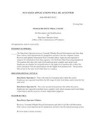 Data Entry Sample Resume by Resume Resume Data Entry