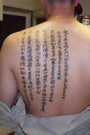 tattoo design chinese tattoos