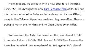 bsnl 429 plan for months get unlimited 3g net and free calling