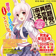 gender bender light novel crunchyroll a bishoujo filled anime adaptation announcement round up