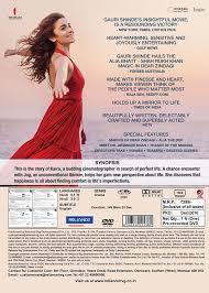 amazon com dear zindagi 2016 pre recorded dvd shah rukh khan