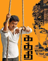 theme music of kathi kaththi music review tamil movie soundtrack anirudh vijay