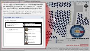 Ticketmaster Floor Plan Ticketmaster U0027s New Interactive Seat Map Official Ticketmaster Site