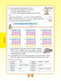grade standard class 04 tamil medium mathematics text book ii