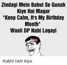 Memes Se - 25 best memes about keep calm it my birthday keep calm it my