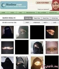 Meme Dating Site - muslim dating site