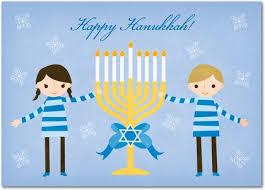 hanukkah cards hanukkah cards today s staff picks menorah hanukkah cards and