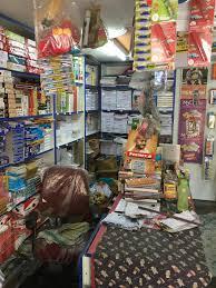 wholesale stationery stationery wholesale photos porur chennai pictures images