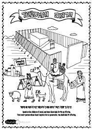 coloring page for king solomon solomon asks for wisdom coloring page king coloring pages tabernacle