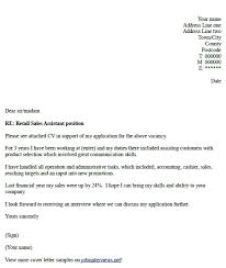 cover letter exles for retail 28 images 9 retail cover letter