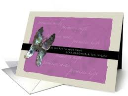 vow renewal cards congratulations in vow renewal congratulations card 512247