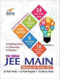 jee main 2017 resource book solved 2002 2016 papers 24 part