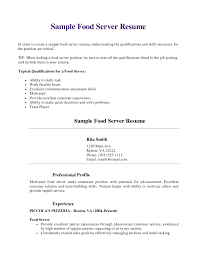 food server description for resume adorable resume for