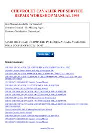 chevrolet cavalier service manuals free download msi ms 1632