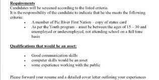 Objective For Receptionist Resume Scholarship Resume Objective Resume For High Students