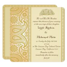 islamic wedding cards muslim wedding invitations announcements zazzle au