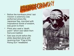 kamikaze headband kamikaze proj