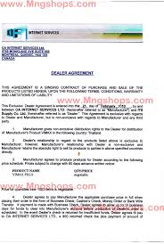 vimax stock vimax information