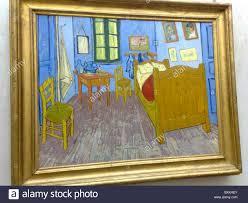 la chambre a arles la chambre de gogh arles musee d orsay stock photo 33622259