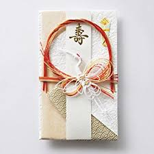 wedding gift japanese japanese traditional money envelope for wedding
