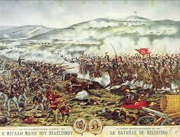 Ottoman Battles Ottoman War Of 1897 Weapons And Warfare