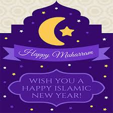 islamic new year greeting cards 2017 android apps on google play