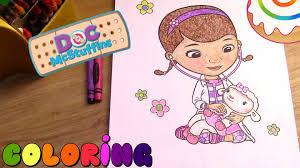 doc mcstuffins coloring doc mcstuffins