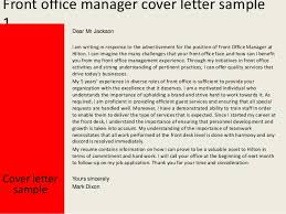 office manager cover letter front office manager cover letter