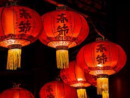 lanterns new year lanterns for new year taken at yokohama chinatown flickr
