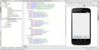 android textview layout gravity java android memo application