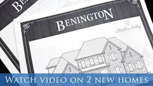 New Homes On Lots 2105 U0026 2110 Benington Nolensville Tn Youtube