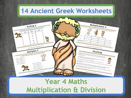 long multiplication video by ictmagic teaching resources tes